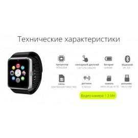 Умные наручные смарт часы Smart Watch GT08 с камерой